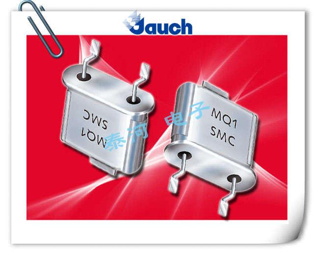 JAUCH晶振,石英晶振,MQ1晶振,UM-1-SMC晶振