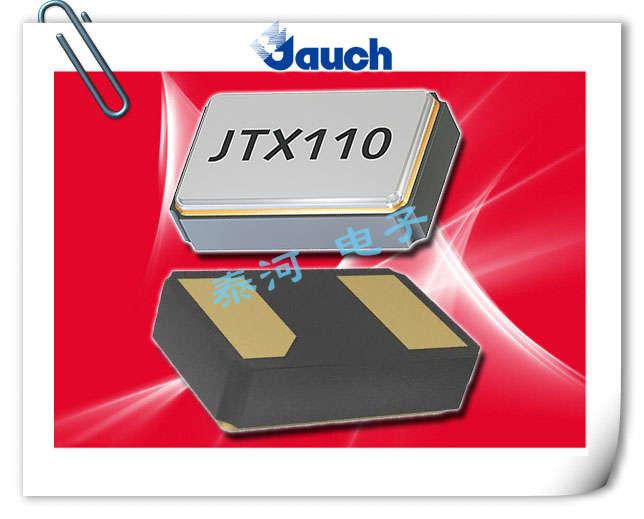 JAUCH晶振,贴片晶振,JTX210晶振,SMD2012晶振