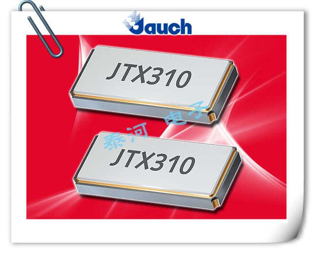 JAUCH晶振,贴片晶振,JTX310晶振,3215晶体