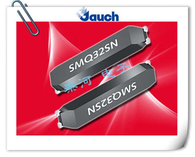 JAUCH晶振,贴片晶振,SMQ32SN晶振,移动通信晶振