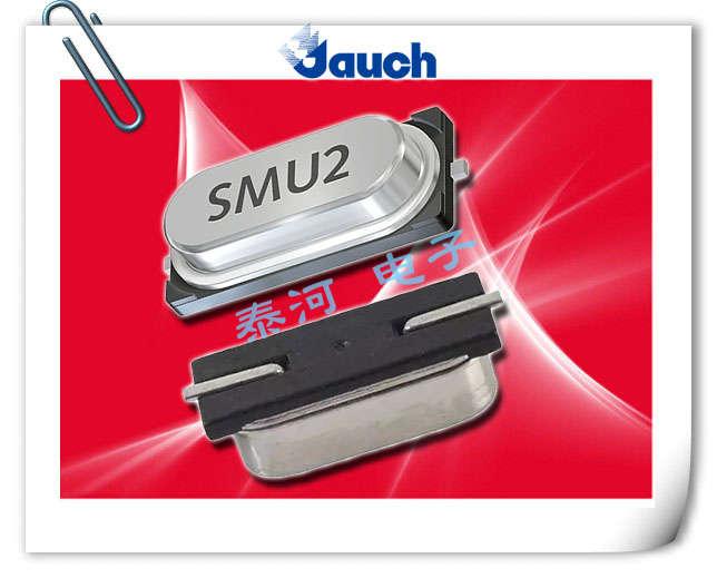 JAUCH晶振,贴片晶振,SMU4晶振,49SMD晶振