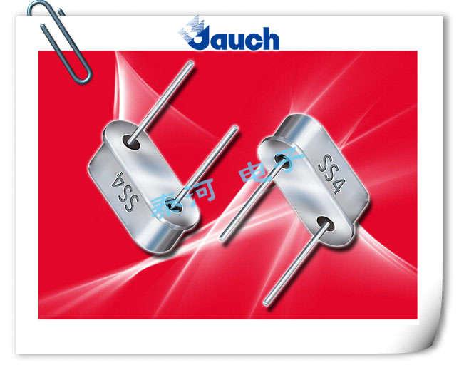 JAUCH晶振,贴片晶振,SS2晶振,插件49S晶振