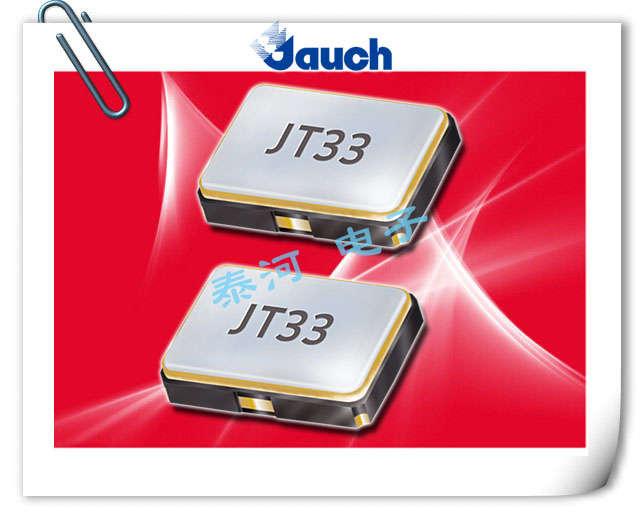 JAUCH晶振,贴片晶振,JT33V晶振,3225压控温补晶体振荡器