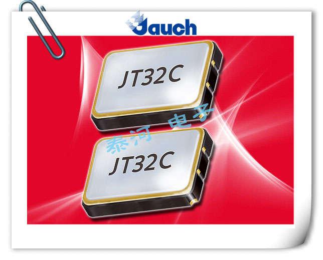 JAUCH晶振,贴片晶振,JT32C晶振,3225温度补偿晶振