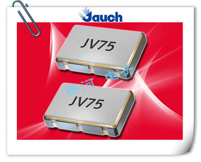 JAUCH晶振,贴片晶振,JV75晶振,7050压控晶振