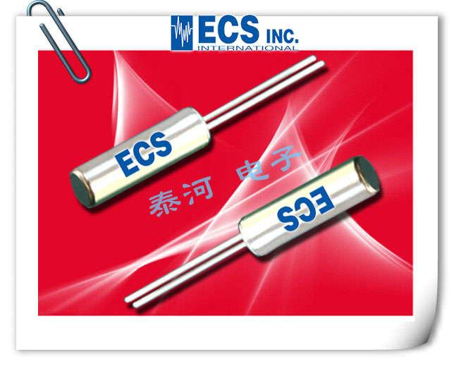 ECS晶振,石英晶振,ECS-3X8X晶振,ECS-2X6X晶振,ECS-1X5X晶振,ECS-.327-8-14X晶振