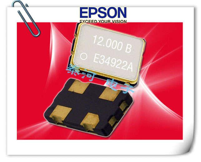 爱普生晶振,贴片晶振,EG-2002CA晶振,LV-TTL输出晶振