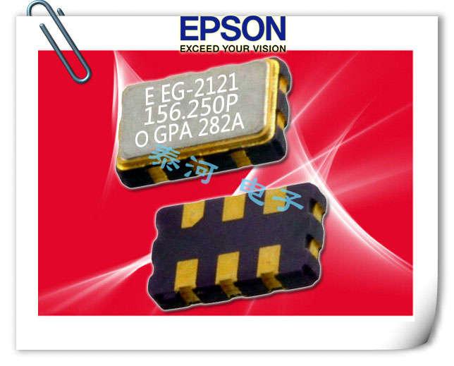 爱普生晶振,压控晶振,VG-4513CB晶振,X1G0041510016晶振