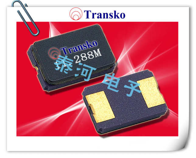 Transko晶振,贴片晶振,CS63C晶振,陶瓷面石英晶体