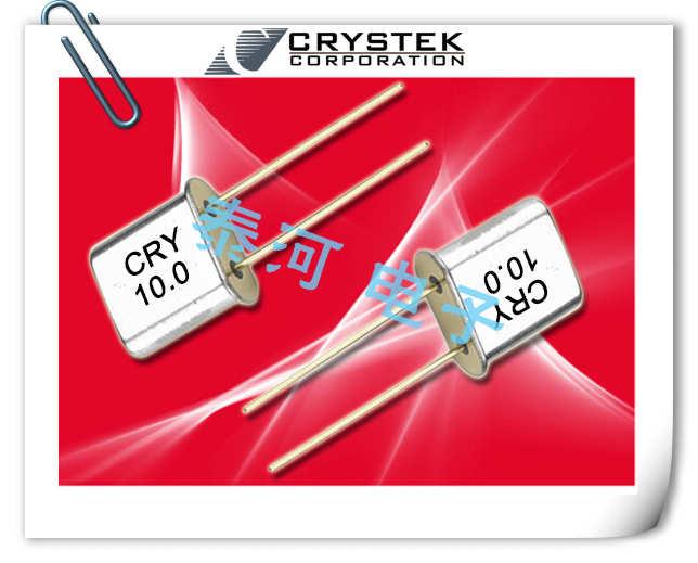 CRYSTEK晶振,石英晶振,CRMxx晶振,含铅水晶振子