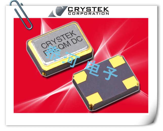 CRYSTEK晶振,贴片晶振,CSX3晶振,5032晶振
