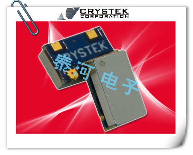CRYSTEK晶振,贴片晶振,CCHD-575晶振,HCMOS有源晶振