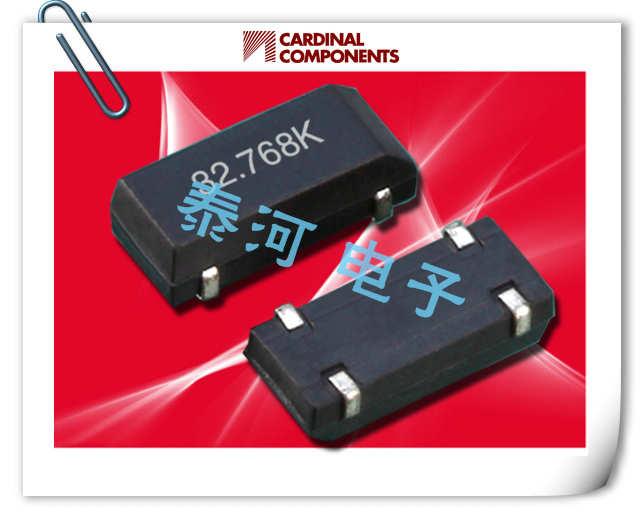 Cardinal晶振,贴片晶振,CPFB晶振,频率控制晶体