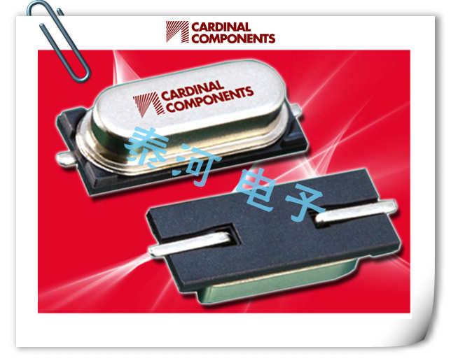 Cardinal晶振,贴片晶振,CSM1晶振,表贴式音叉晶体