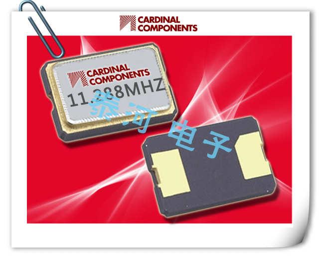Cardinal晶振,贴片晶振,CX12A晶振,CX12B晶振