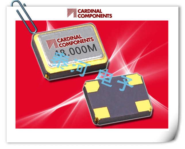 Cardinal晶振,贴片晶振,CX2016晶振,卡迪纳尔晶振