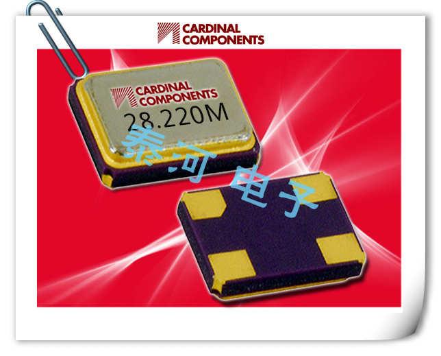 Cardinal晶振,贴片晶振,CX325晶振,消费级电子产品晶振