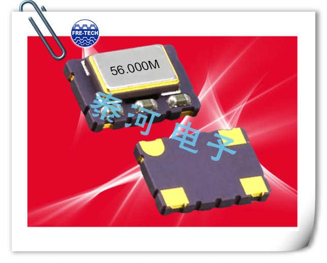 Frequency晶振,贴片晶振,FTTC15晶振,CMOS输出石英晶体振荡器