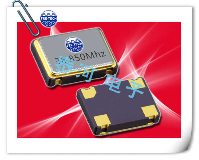 Frequency晶振,贴片晶振,FT1晶振,普通有源晶振