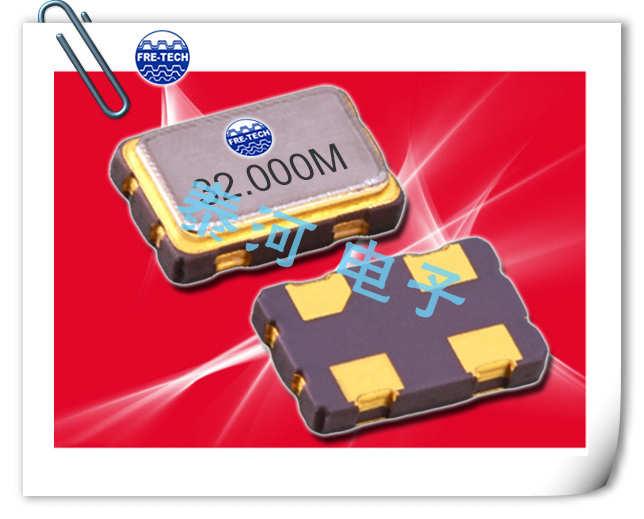 Frequency晶振,贴片晶振,FTM1晶振,低电源电压HCMOS输出晶振