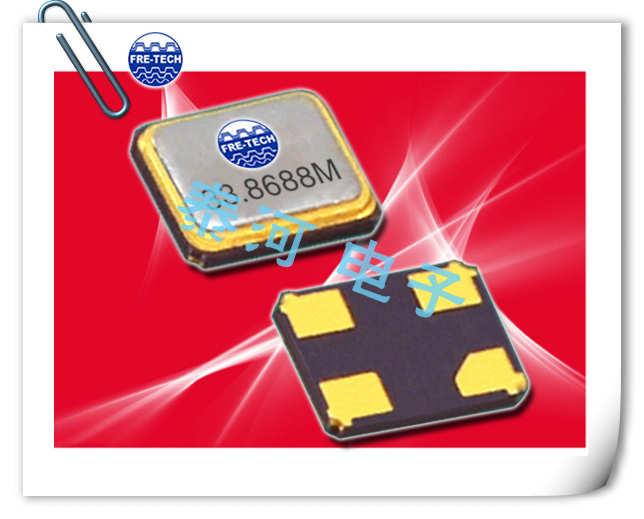 Frequency晶振,贴片晶振,FTZ1晶振,2520mmOSC晶振