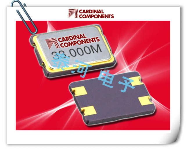 Cardinal晶振,贴片晶振,CX5晶振,7050低频晶振