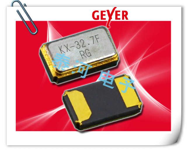 Geyer晶振,贴片晶振,KX–327FT晶振,1610晶体谐振器