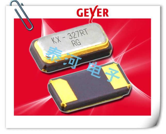 Geyer晶振,贴片晶振,KX–327RF晶振,2012千赫晶振