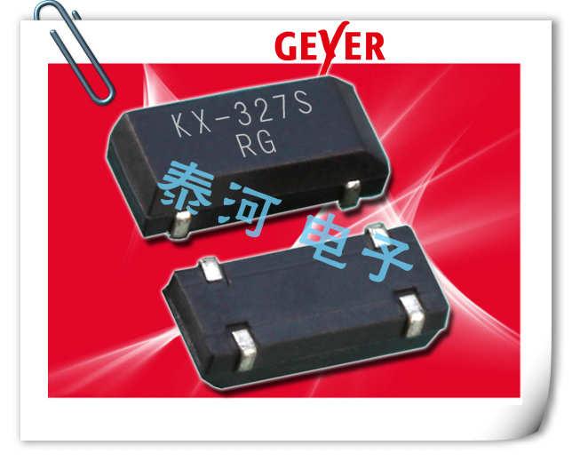 Geyer晶振,贴片晶振,KX-327S晶振,陶瓷面四脚石英谐振器