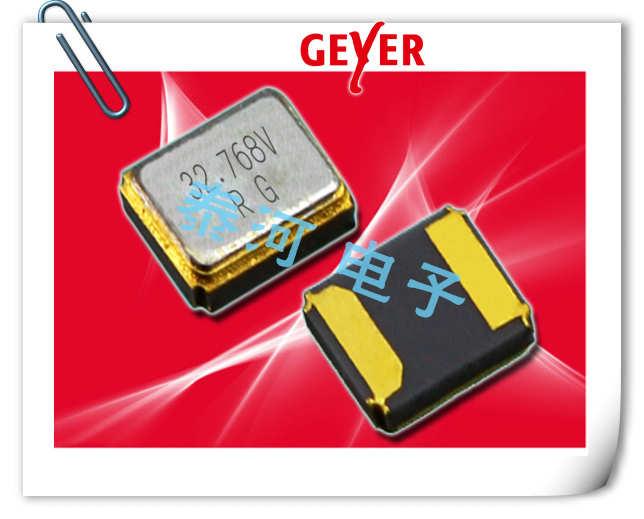Geyer晶振,贴片晶振,KX–327VT晶振,最小体积无源晶振