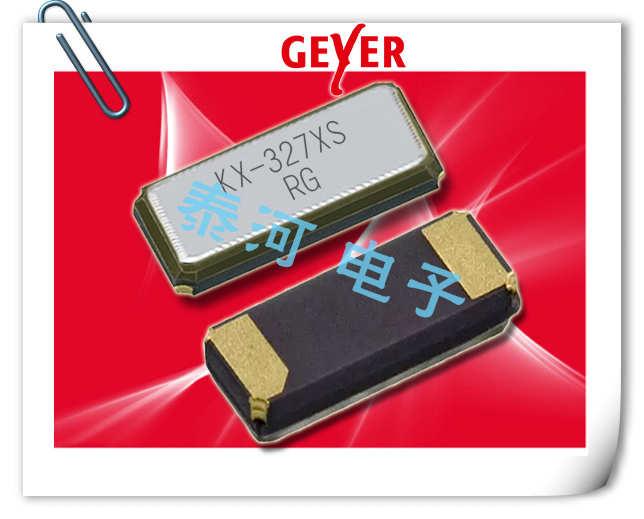 Geyer晶振,贴片晶振,KX–327XS晶振,5018石英晶体
