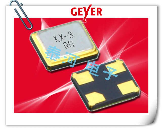 Geyer晶振,贴片晶振,KX–3T晶振,四脚1210晶振