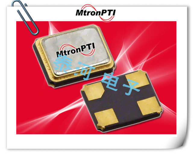 MTRONPTI晶振,贴片晶振,M1253晶振,3225蓝牙晶振