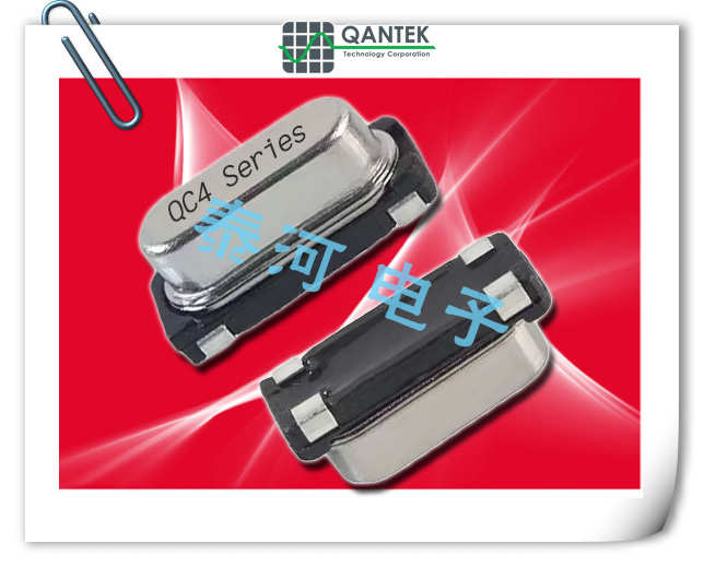Qantek晶振,贴片晶振,QC4晶振,四脚49SMD晶振