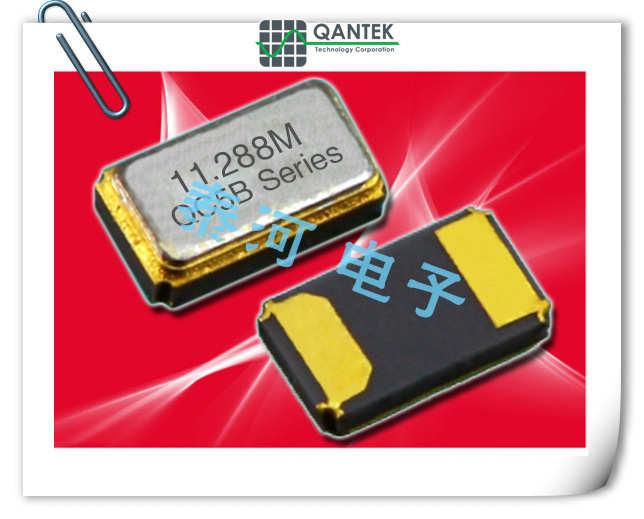 Qantek晶振,贴片晶振,QC5B晶振,金属面2脚5032晶振
