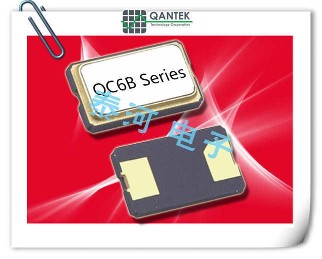 Qantek晶振,贴片晶振,QC7B晶振,PMCIA晶振