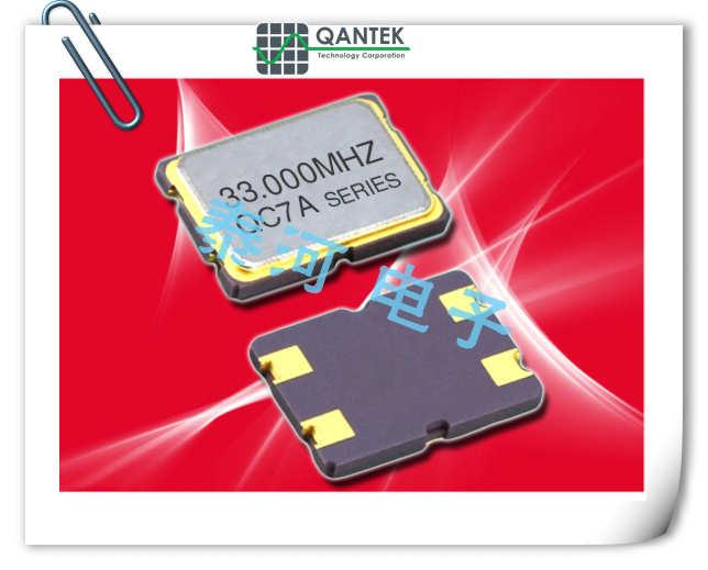 Qantek晶振,贴片晶振,QC7A晶振,汽车应用程序晶振