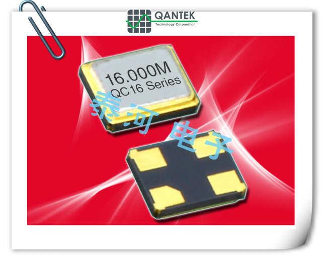 Qantek晶振,贴片晶振,QC20晶振,1.6x2.0晶振