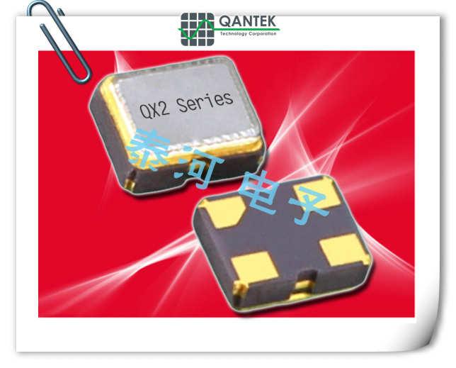 Qantek晶振,贴片晶振,QC25晶振,薄型设备用晶振