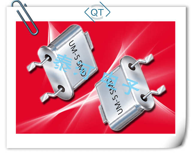Quarztechnik晶振,石英晶振,QTCC-HC49USMD晶振,低频弯脚晶体