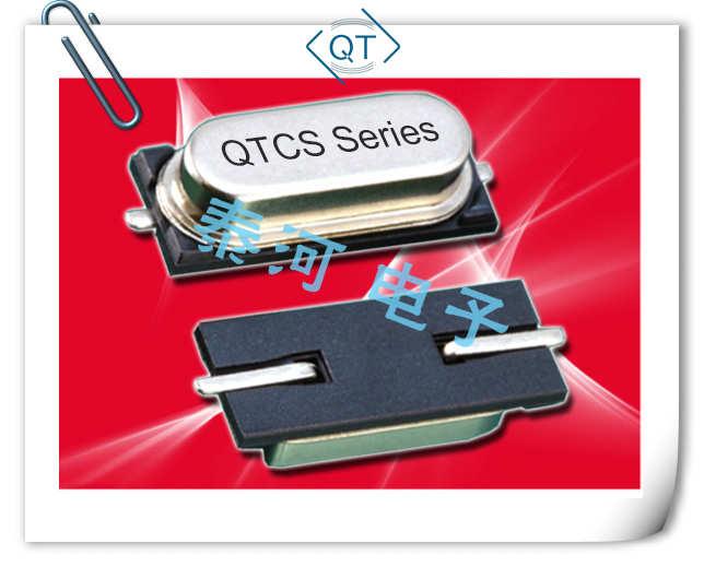 Quarztechnik晶振,贴片晶振,QTCS晶振,49SMD无线晶振