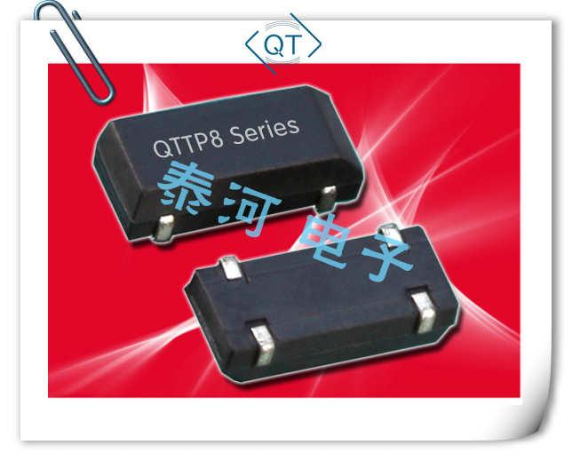 Quarztechnik晶振,贴片晶振,QTTP8晶振,商用8738晶振