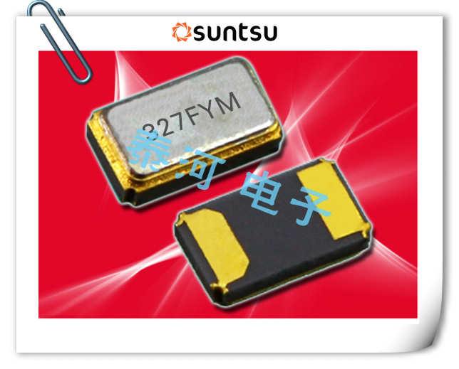 Suntsu晶振,贴片晶振,SWS212晶振,SC-20S晶振