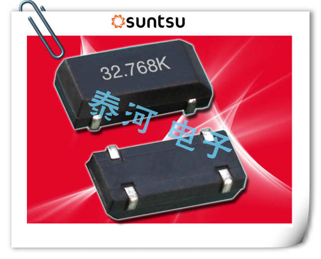 Suntsu晶振,贴片晶振,SWS834晶振,8038手表水晶