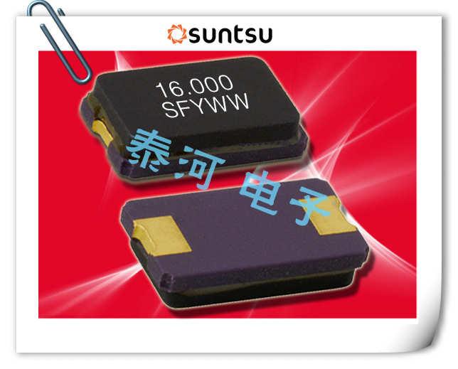 Suntsu晶振,贴片晶振,SXT5G2晶振,记忆卡晶振