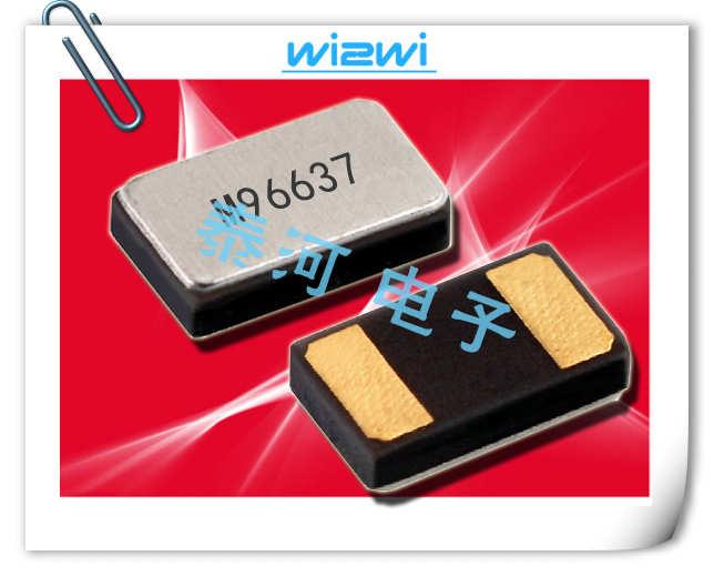Wi2wi晶振,贴片晶振,C2晶振,3215进口晶体