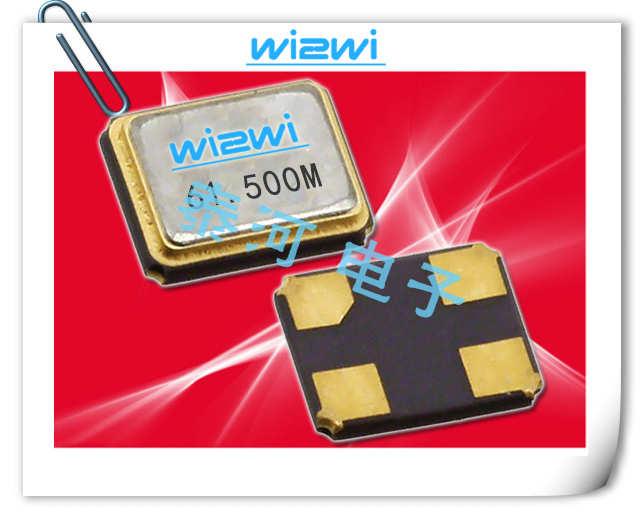 Wi2wi晶振,贴片晶振,CX晶振,2520石英水晶振子