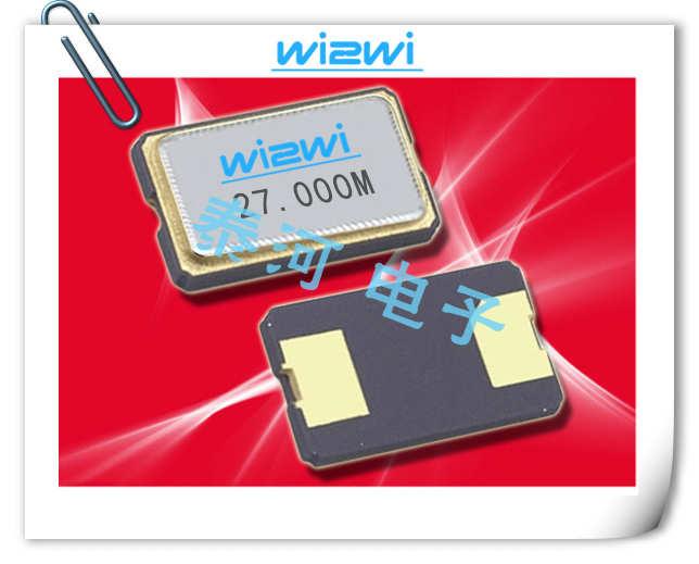 Wi2wi晶振,贴片晶振,C6晶振,美国6035晶振