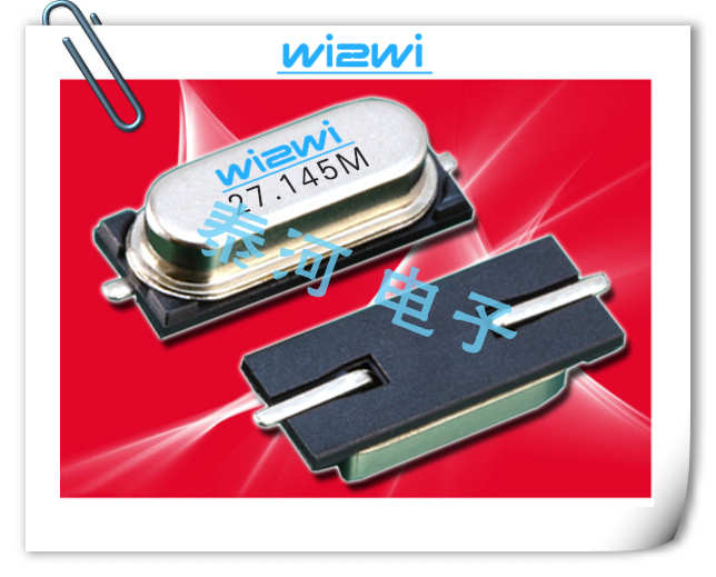 Wi2wi晶振,贴片晶振,L1晶振,49S/49SMD晶振