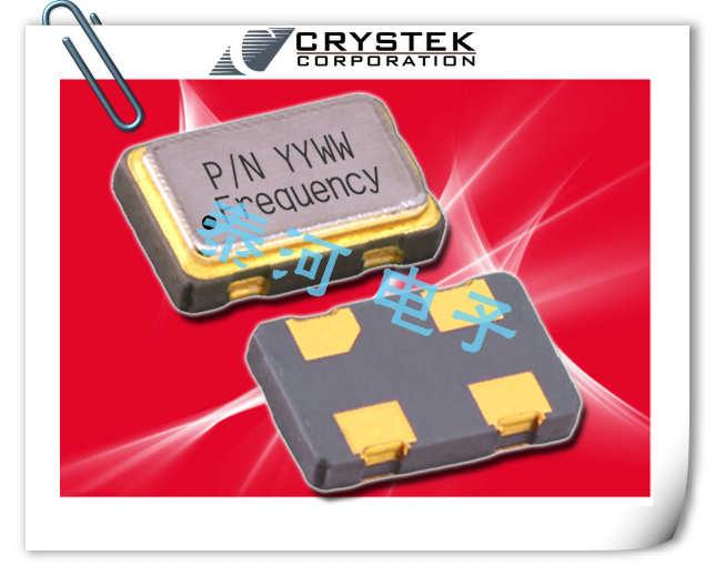 CRYSTEK晶振,贴片晶振,C32xx晶振,C39xx晶振